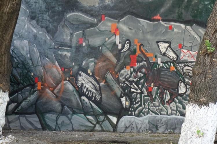 Один из элементов граффити.