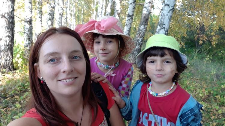 Елена с детьми