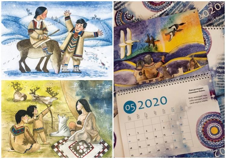 Елена собрала знаменитые эвенкийские пословицы в календарь