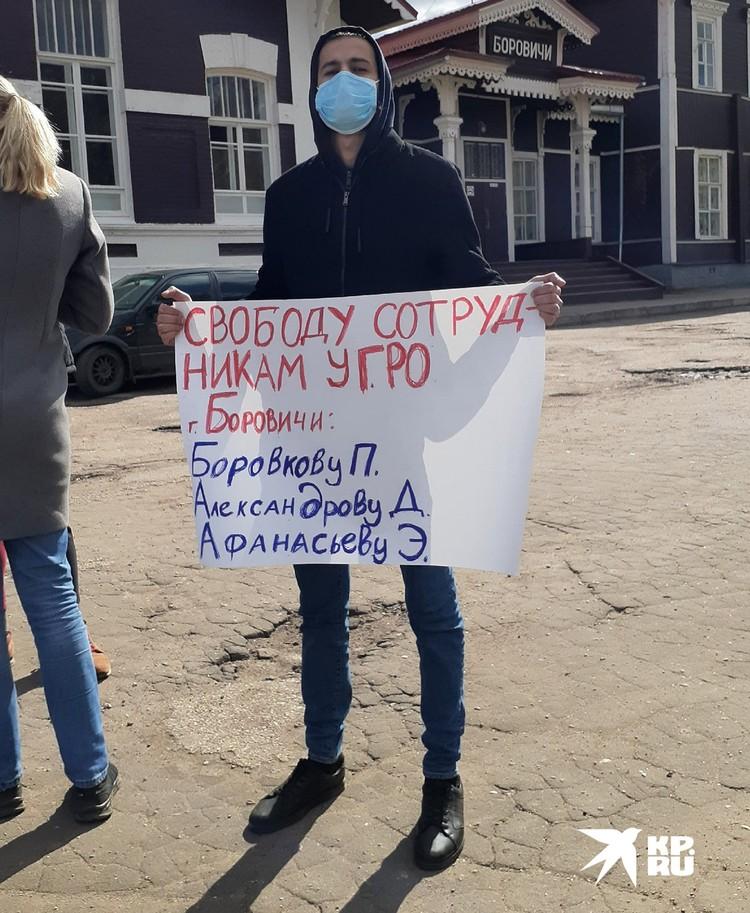 Участник пикета в поддержку полицейских. Фото предоставлено Иваном Кулаковым