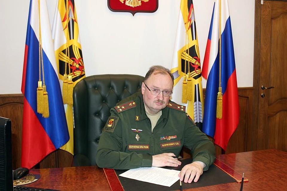 Начальник 48-го ЦНИИ Минобороны полковник медицинской службы Сергей Борисевич
