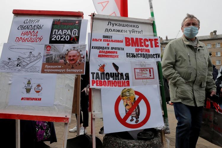 Оппозиция вышла на улицы Минска
