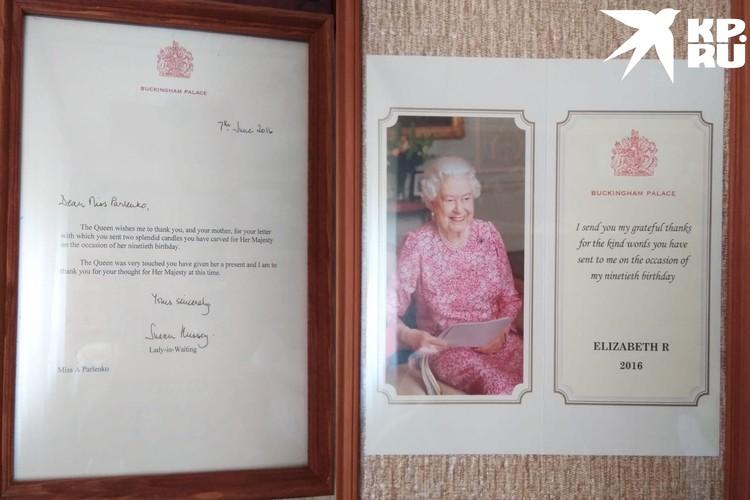 Елизавета II в ответ на подарок прислала благодарность. Фото: личный архив героя