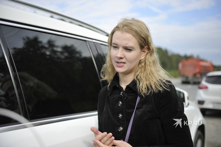 Та самая девушка Кристина, героиня фильма Ксении Собчак.