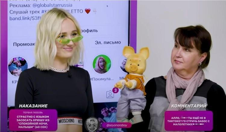 Клава Кока не решилась поцеловать Хрюшу из детской передачи