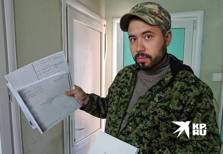 Фермер держит в руках полученные документы.