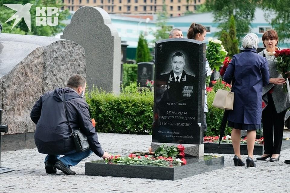 Моряки отдали свои жизни, чтобы спасти коллег Фото: Артем КИЛЬКИН