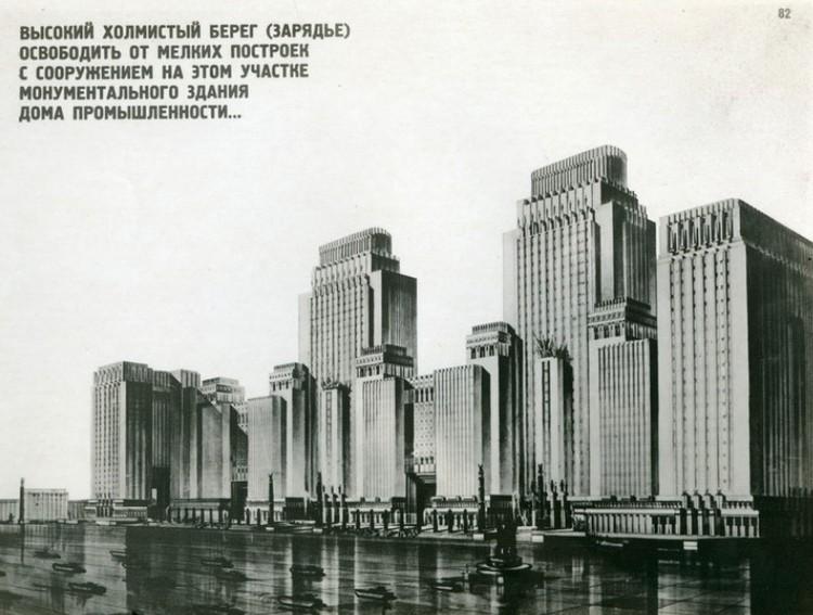 Сегодня в Зарядье москвичи и туристы гуляют в огромном красивом парке. А в 1935 году здесь на берегу Москвы-реки собирались строить здание-монстр.