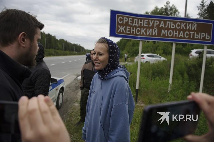 Представители отца Сергия считают, что Ксения Собчак решила пропиарить свой будущий фильм.
