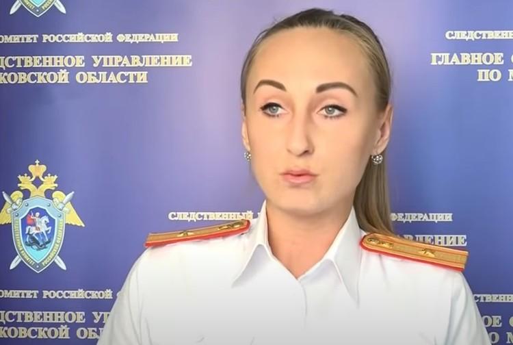 Старший помощник руководителя СУ СК РФ по Московской области Ольга Врадий.