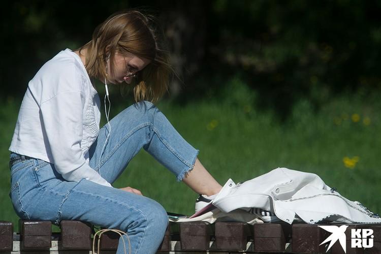 Чувство эмоционального истощения сигналит о депрессии