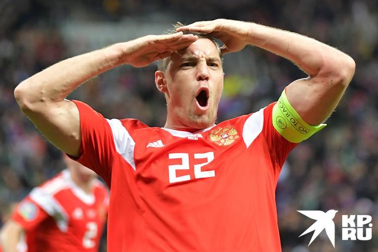 Артем Дзюба остается главной футбольной звездой страны