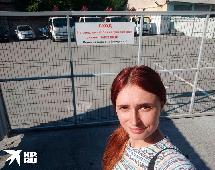 Автомобиль Экспедиции «КП» утащили прямо от входа в симферопольскую гостиницу, в тот момент, когда мы относили вещи в номер.