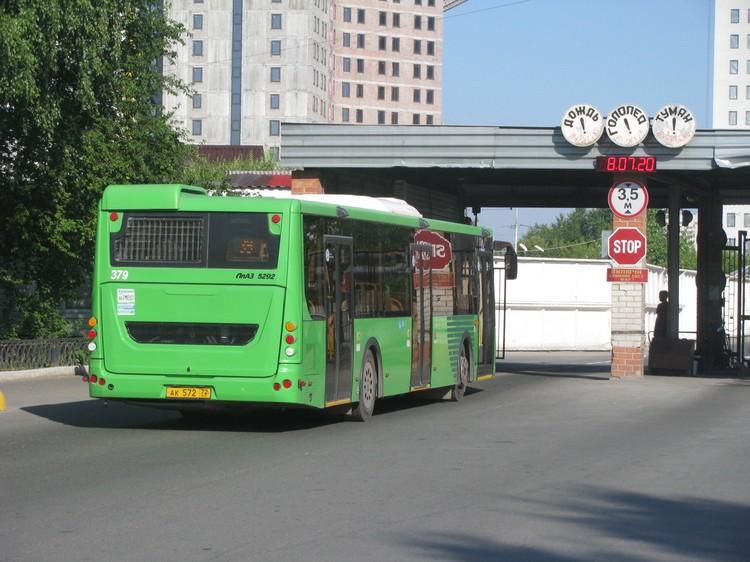 За отказ надеть маску в автобусе могут оштрафовать на сумму до 30 тысяч рублей