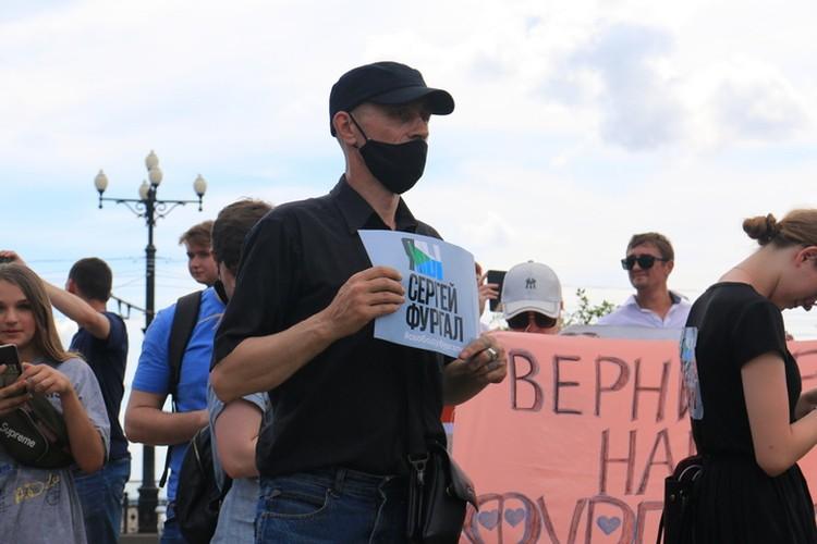 Фото со стихийного шествия в поддержку Сергея Фургала в Хабаровске 12 июля 2020 года