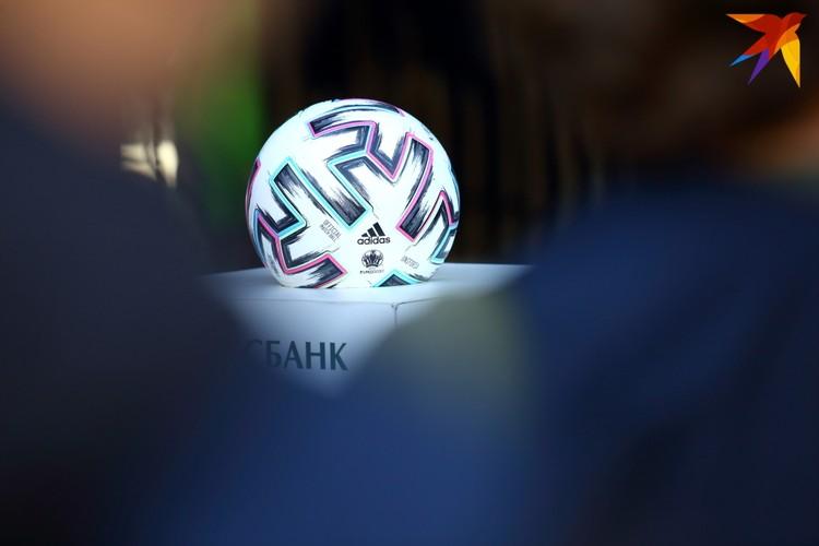 Чемпионат Беларуси по футболу 2020.