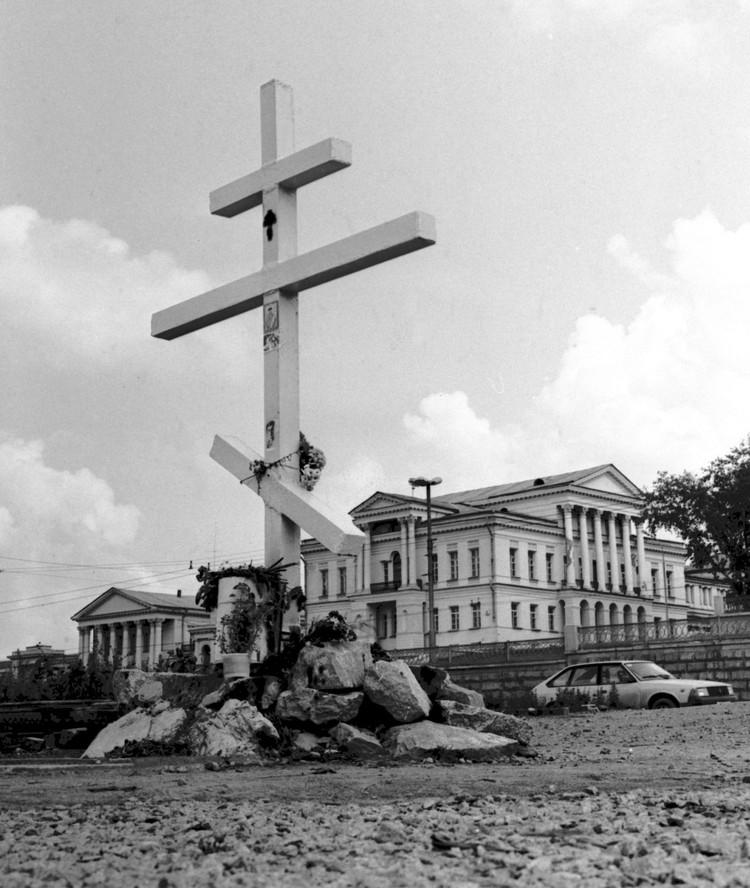 В 90-х на месте дома Ипатьева был установлен крест. Фото: Анатолий СЕМЕХИН/ТАСС