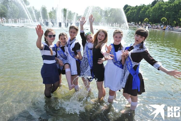 Старшие школьники - 4 123 200 рублей