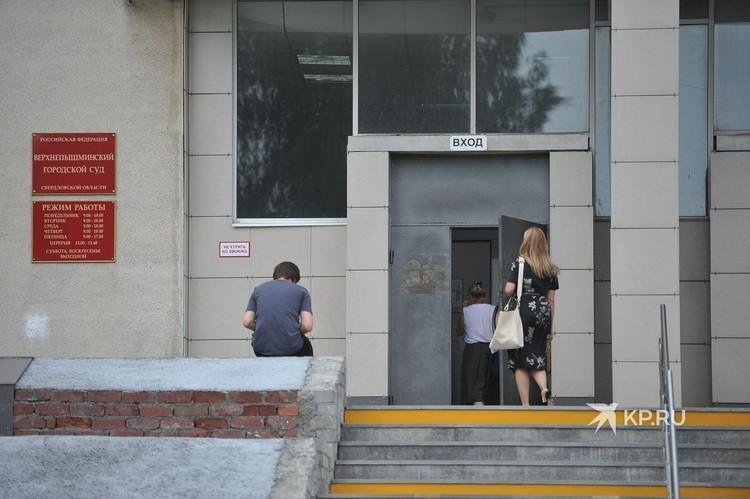 В здание суда журналистов не пустили.