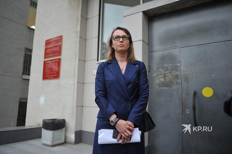 Адвокат Светлана Герасимова