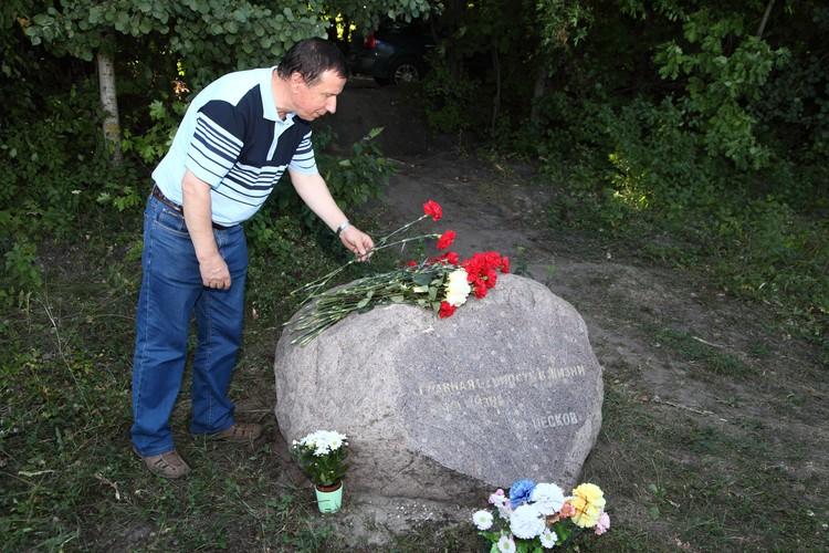 Старченко возлагает цветы на мемориальный камень. Фото: из архива Николая Старченко