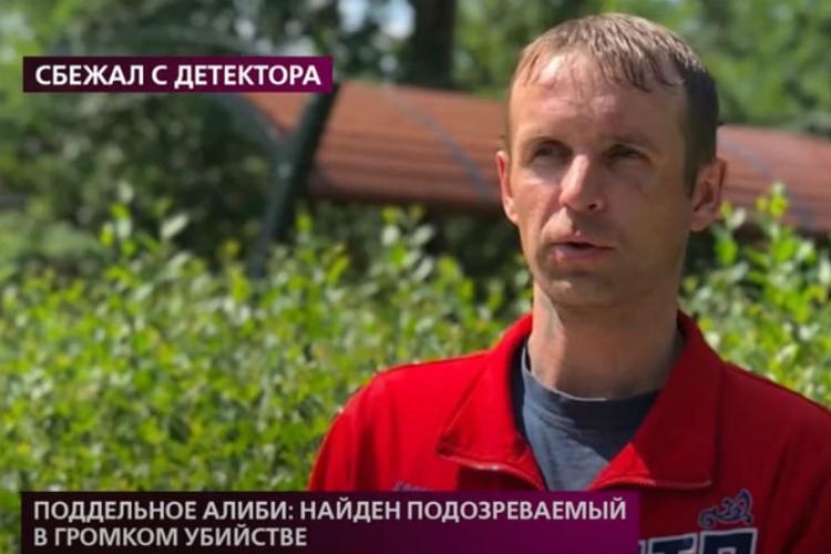 """Мужчина солгал по поводу алиби Фото: """"На самом деле"""", Первый канал"""