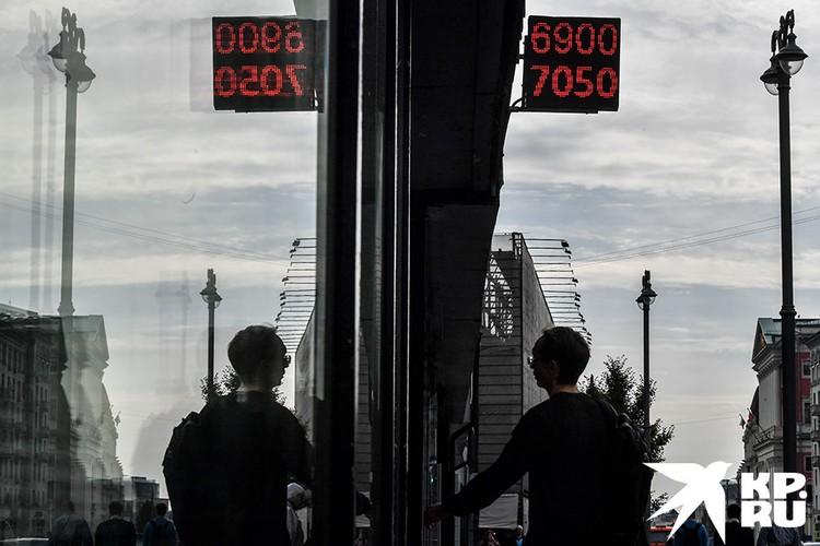 ДОверие инвесторов к доллару может ослабнуть