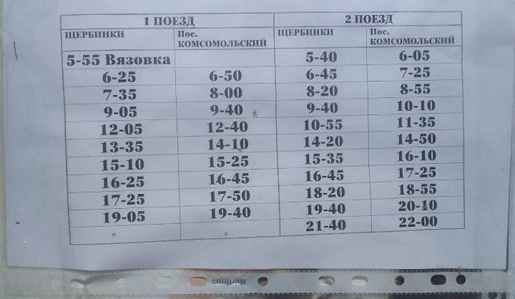 Сейчас на маршруте работает всего два автобуса.