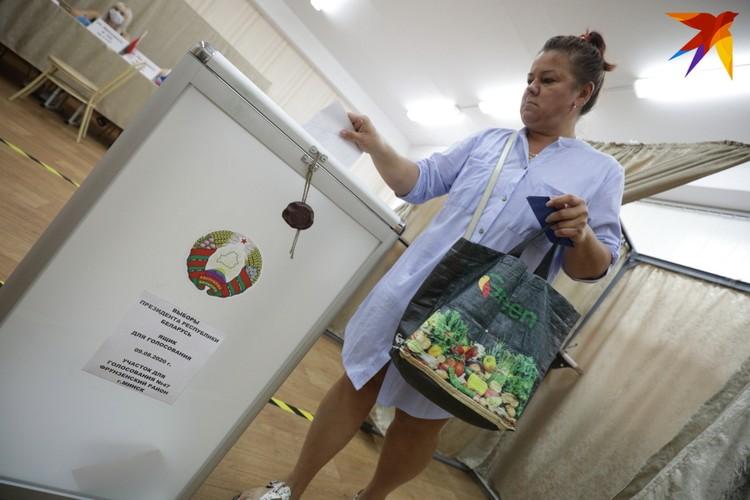 Сделать выбор белорусы могут до 20.00 9 августа