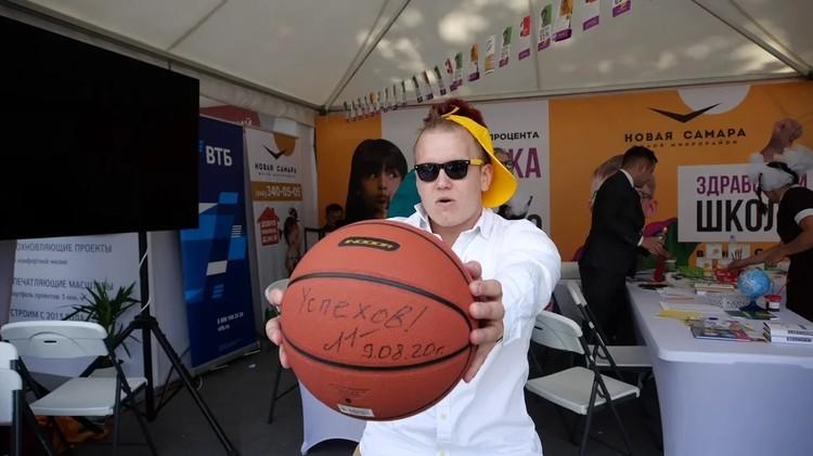 Баскетбольный мяч с автографом Дмитрия Азарова станет первым экспонатом музея в школе «Новой Самары».
