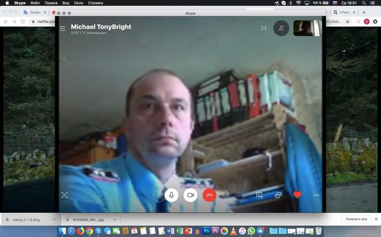 Скрин изображения Тони во время разговора по скайпу. Связь была плохой и все время прерывалась.