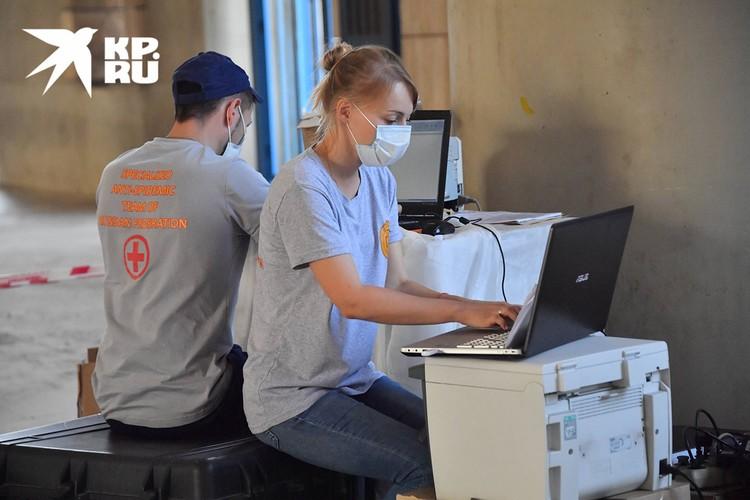 Бригада оснащена мобильной лабораторией с самым современным оборудованием.