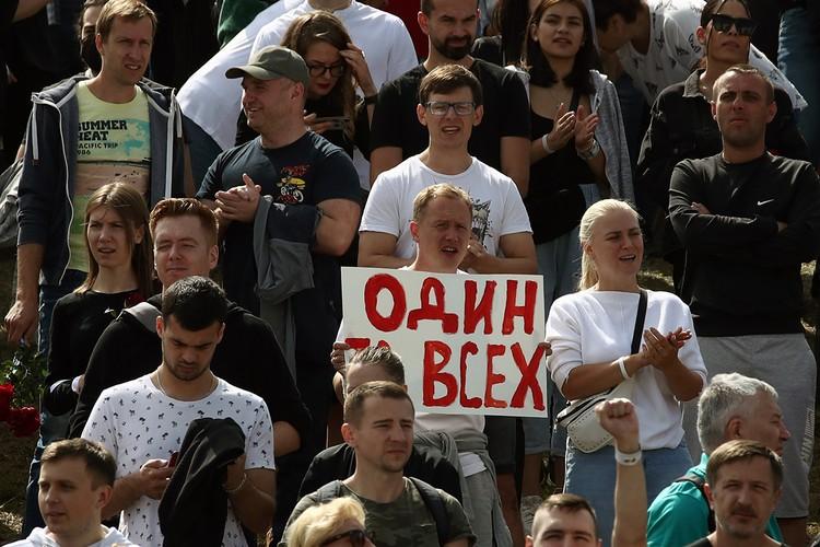 Субботнее утро не предвещало Александру Лукашенко ничего хорошего. Фото: Валерий Шарифулин/ТАСС