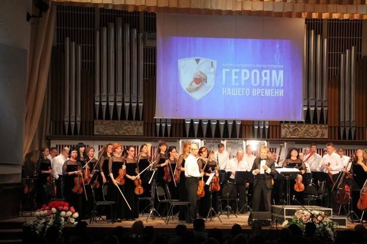 Концерт был организован для медиков Республики