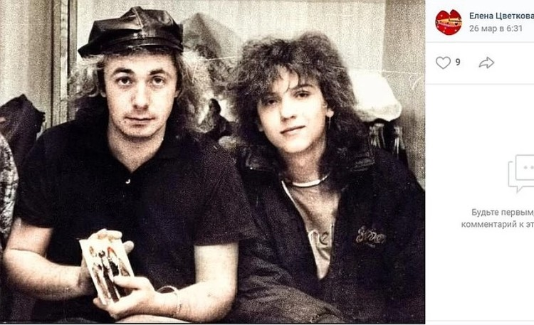"""Прико (справа) был музыкантом в группе """"Ласковый май"""" Фото: vk.com/sashapriko"""
