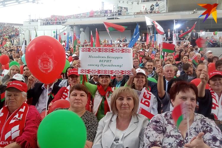 Молодежь верит Лукашенко!