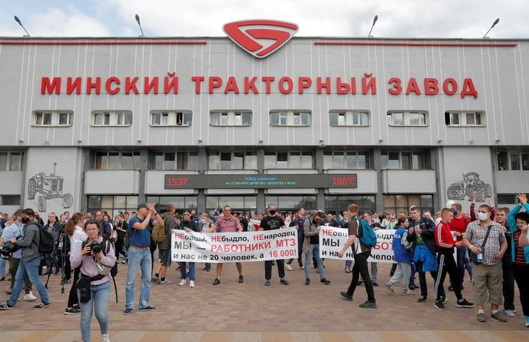 Работники Минского тракторного завода вышли на митинг против результатов выборов.