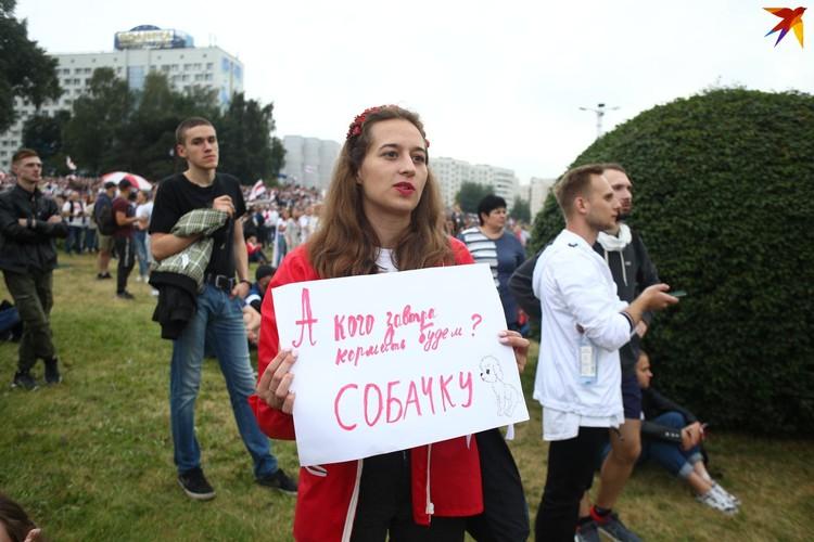 Шутка про собачку родилась на провластном митинге в поддержку Лукашенко. Люди скандировали «За-бать-ку», но многим показалось, что кричат «Со-бач-ку!»