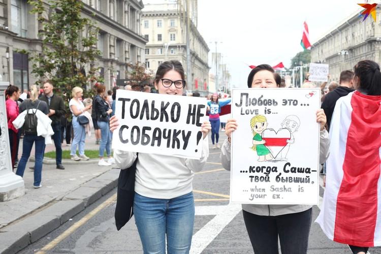 Минск, проспект Независимости