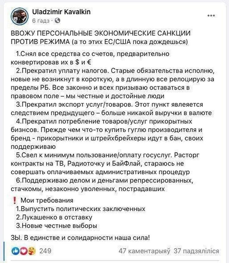 Это сообщение от некоего «Владимира Кавалкина»