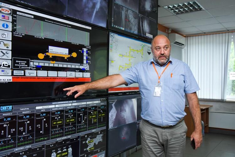 В ключевых местах шахты установлены видеокамеры, изображение с которых транслируется в режиме реального времени в диспетчерской и у руководства.