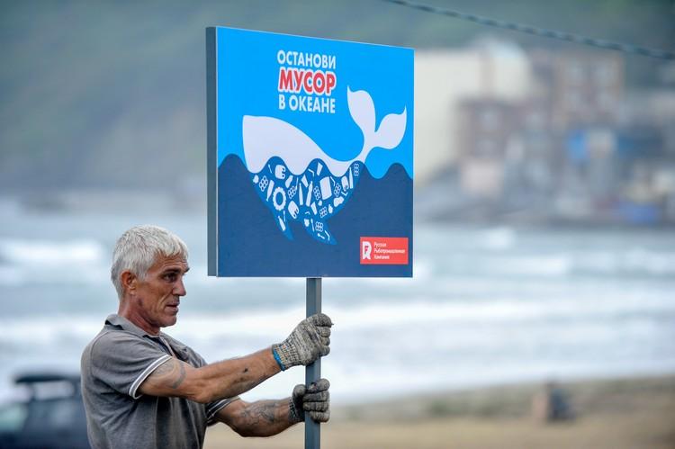 На пляже появилось несколько мотивирующих плакатов