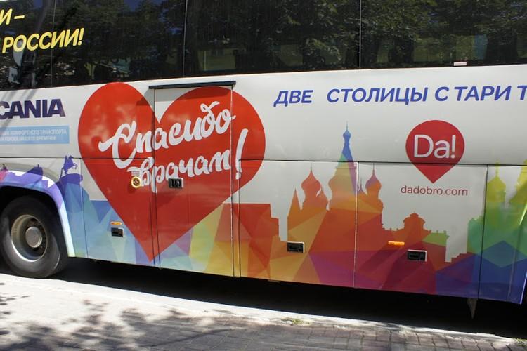Достопримечательности двух столиц подарили члены Российского союза туриндустрии Фото Е.Лебедева