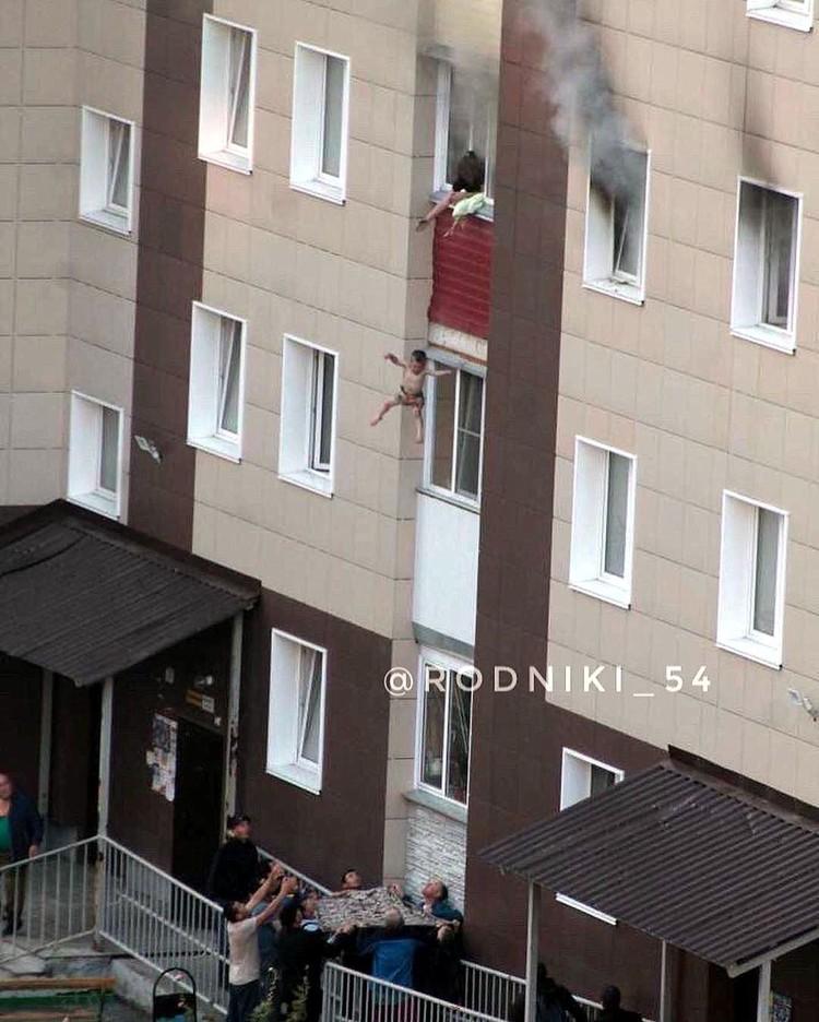 Детей смогли поймать. Фото: instagram.com/rodniki_54/