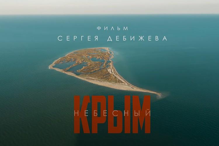 Премьера фильма состоится на Московском международном кинофестивале