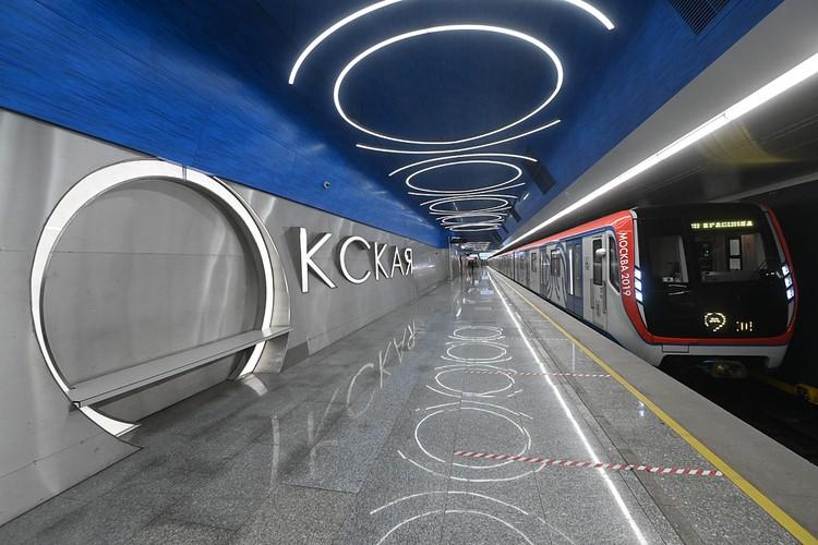 """Станция """"Окская"""" Некрасовской линии открыта в 2020 году."""