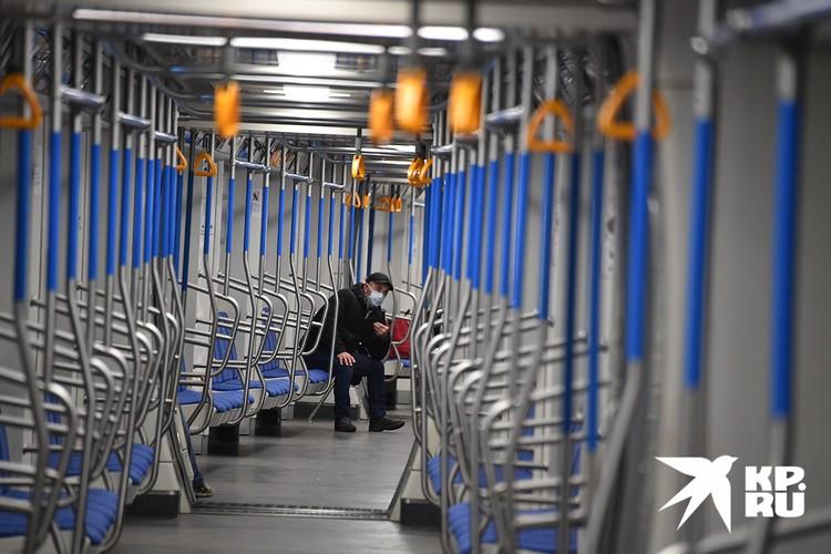Московское метро во время пандемии.