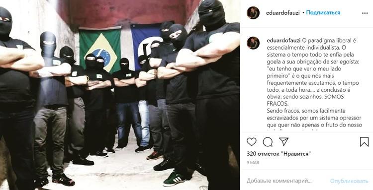 Фаузи и его соратники пришли в ярость из-за планов Netflix о съемках подобного фильма. Фото: страница Эдуардо Фаузи в Instagram