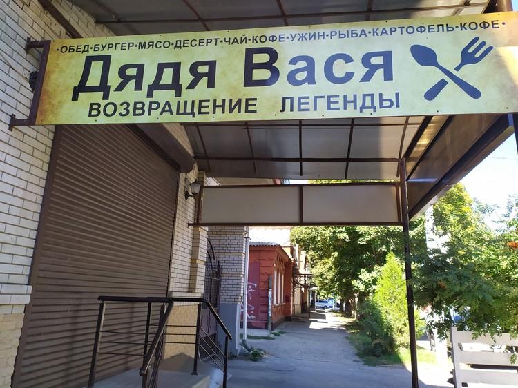 Некоторые кафе в городе пострадали из - за пандемии