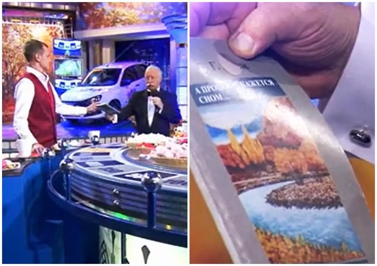 Кадр с видео «Первого канала»